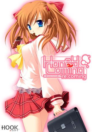 【エロゲー】HoneyComing re:comingのトップ画像