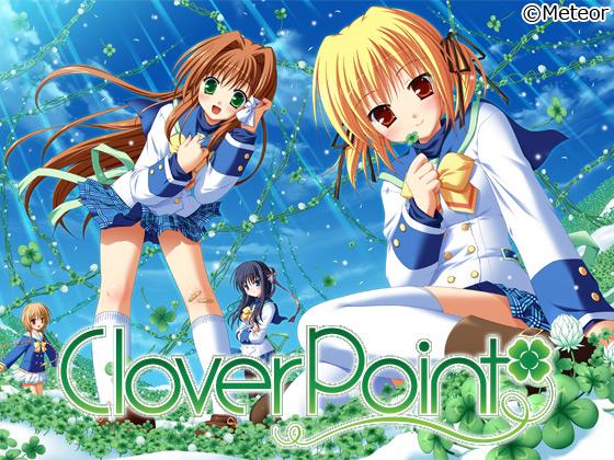 【エロゲー】【500円】Clover Point【2021年GWCP】のアイキャッチ画像