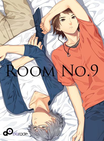 【エロゲー】Room No.9のアイキャッチ画像